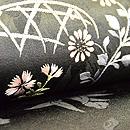 蛇籠に秋草の刺繍名古屋帯 質感・風合