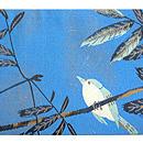 青地小鳥の図織名古屋帯 前中心