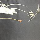花筏の刺繍名古屋帯 前中心