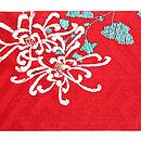 赤地乱菊の刺繍名古屋帯 前中心
