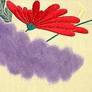 菊の刺繍の名古屋帯 前中心