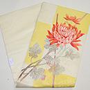 大輪菊の刺繍帯 帯裏