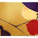 紫に赤の葉柿の図名古屋帯 前中心