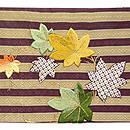 縞博多菊と紅葉の刺繍名古屋帯 前中心