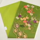草色縮緬地菊、藤、葵祝い結び刺繍名古屋帯 帯裏