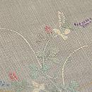 秋草の竹屋町風刺繍名古屋帯 質感・風合