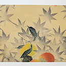 秋の実りと紅葉の縮緬地染名古屋帯 前中心