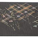 黒地刺繍歌詠み名古屋帯 前中心