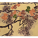 森の栗鼠刺繍名古屋帯 前中心