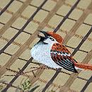 雀に弘法麦の刺繍名古屋帯 質感・風合