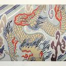龍の図織名古屋帯 前中心