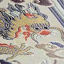 龍の図織名古屋帯 質感・風合