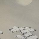 満月に夜桜染名古屋帯 質感・風合