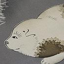 子犬の染め名古屋帯 質感・風合