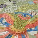 松に梅、極楽鳥の江戸裂名古屋帯 質感・風合