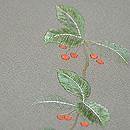 藪柑子の図刺繍名古屋帯 質感・風合