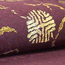笹蔓紋袋帯 質感・風合