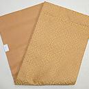 喜多川平朗作 花菱に四つ藤の丸紋唐織の名古屋帯 帯裏