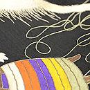 狆に毬と糸巻き刺繍名古屋帯 質感・風合