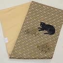 黒猫と弘法麦の刺繍名古屋帯 帯裏