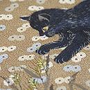 黒猫と弘法麦の刺繍名古屋帯 質感・風合