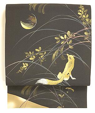 狐のお月見刺繍名古屋帯