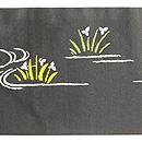 二羽の兎の図刺繍名古屋帯 前中心