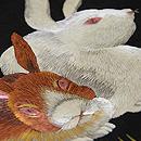 二羽の兎の図刺繍名古屋帯 質感・風合