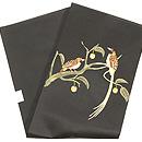 尾長鳥に木の実刺繍名古屋帯 帯裏