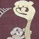蕨としのぶ草刺繍名古屋帯 質感・風合