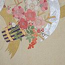 葵花束可憐刺繍名古屋帯 前中心