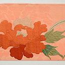 牡丹に菊の図刺繍名古屋帯 前中心