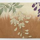藤に桔梗刺繍名古屋帯 前中心