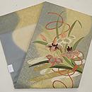 菖蒲の花束の図刺繍名古屋帯 帯裏