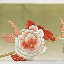 抹茶ぼかし牡丹の図刺繍名古屋帯 前中心