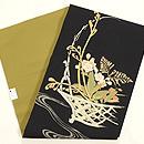 竹かごに春の盛り合わせ名古屋帯 帯裏