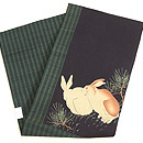 松林につがいのウサギ切り継ぎ帯 帯裏