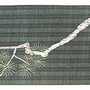 松林につがいのウサギ切り継ぎ帯 前中心