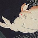 松林につがいのウサギ切り継ぎ帯 質感・風合