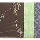 柳にカエルの刺繍切り継ぎ帯 前中心