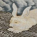 因幡の白兎名古屋帯 質感・風合