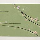 枝垂れ桜に鳥の図名古屋帯 前中心