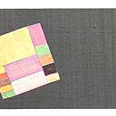 絹のパッチワーク創作帯 前中心
