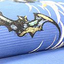 柳に蝙蝠刺繍帯 質感・風合