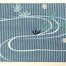 水草に金魚刺繍名古屋帯 前中心