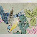 小鳥にダリア染名古屋帯 前中心