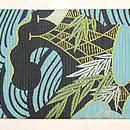 海賦模様絽織名古屋帯 前中心