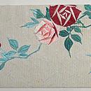 アールデコ薔薇刺繍名古屋帯 前中心