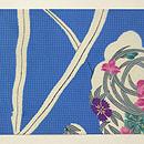 雲取りに花の丸絹紅梅織染名古屋帯 前中心