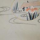 流水に団扇地紙刺繍紗開き名古屋帯 前中心